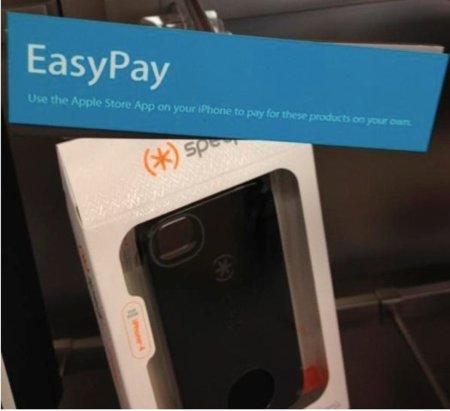 EasyPay, un sistema de pago automático, podría llegar pronto a las Apple Store