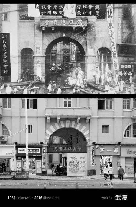 China Antes Y Ahora 12