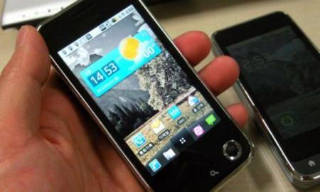 LG LU2300, Android 2.1, Snapdragon y teclado QWERTY en uno