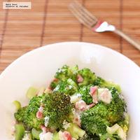 Ensalada de brócoli, apio y tocino. Receta