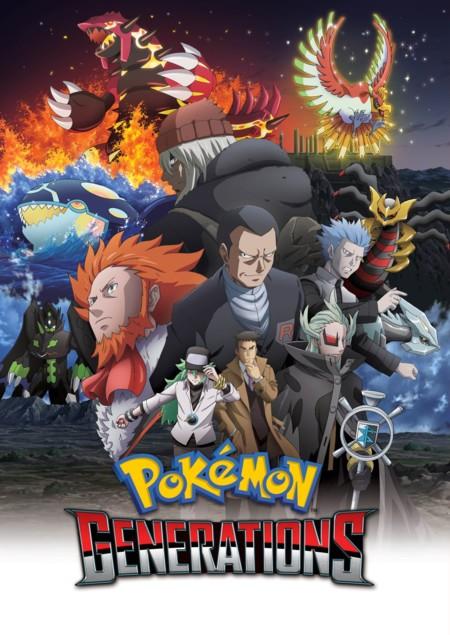 Pokemon Generaciones Poster