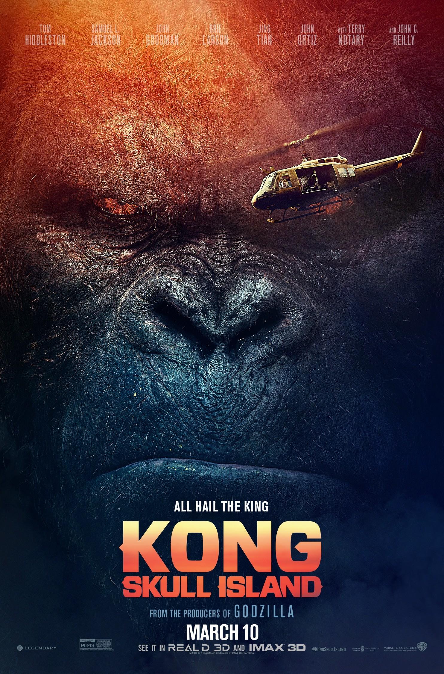 poster pelicula kong