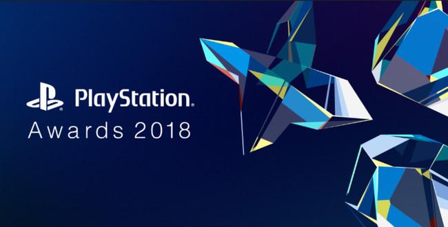 Los PlayStation Awards 2018 ya tienen fecha. Las votaciones se abren la próxima semana