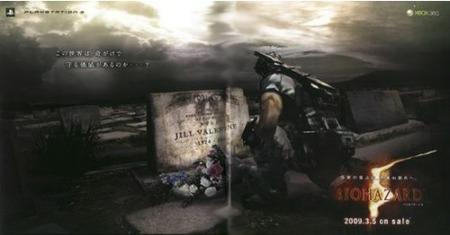 'Resident Evil 5': nuevas capturas y un rumor