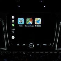 Apple CarPlay abre por fin las puertas a otros sistemas de navegación, como Waze o Google Maps