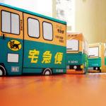 Japón pondrá a prueba vehículos autónomos de mensajería en marzo de 2017