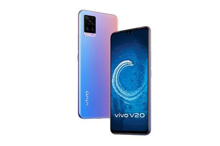 Vivo V20 (2021): un nuevo móvil especializado en selfies con Snadragon 730G y cámara triple de 64 MP