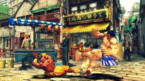 Foto de Street Fighter IV - Famitsu 08012008 (18/45)