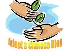 Adopta un blog chino