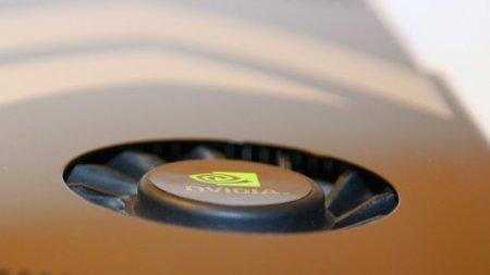 Microsoft consigue un acuerdo para una posible adquisición de Nvidia