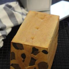 Foto 3 de 20 de la galería pan-de-molde-de-leopardo en Trendencias Lifestyle