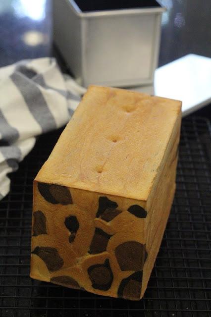 Foto de Pan de molde de leopardo (3/20)