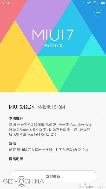 Xiaomi Android-OS 6 Update