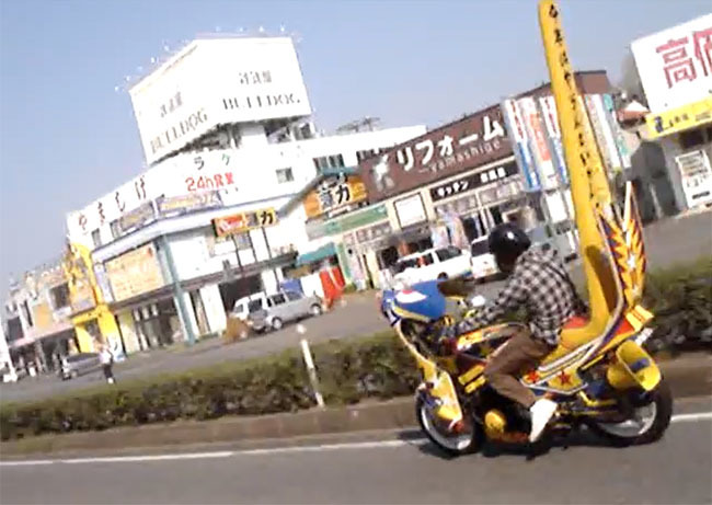 Bosozoku japonés al ataque