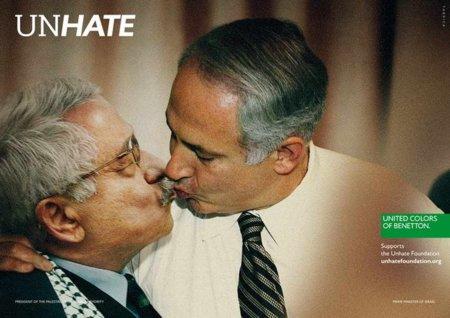 Benetton israel palestina