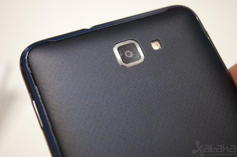 Samsung Galaxy Note en IFA 2011