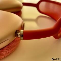 Foto 5 de 6 de la galería airpods-max-rosa en Applesfera
