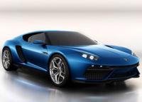 Lamborghini Asterion, de paseo por Villa d'Este
