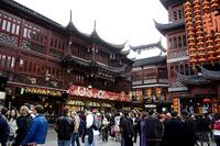 China resiste presiones y crecerá 9,5% en el 2010