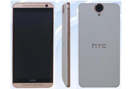 HTC One E9 crece hasta las 5,5 pulgadas y elige a MediaTek
