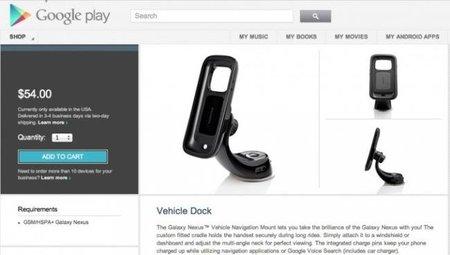 Los accesorios para el Galaxy Nexus ya están disponibles desde el Google Play