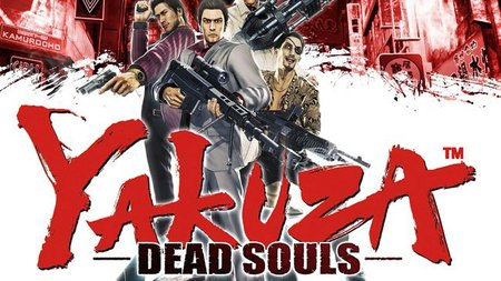 'Yakuza: Dead Souls' confirmado para Europa