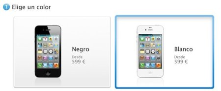 iPhone 4S ya disponible para reservar en la Apple Store española
