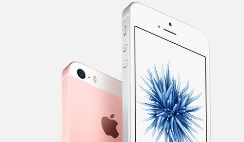 """iPhone SE: el iPhone """"de verdad"""" que más barato te saldrá"""