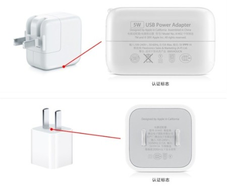 La web de Apple pide a los ciudadanos chinos que utilicen sus cargadores oficiales