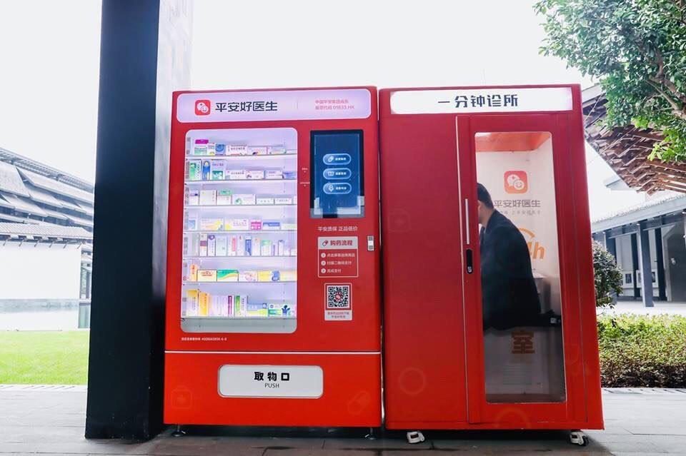 Una compañía china proporciona 'consultas médicas' sustituyendo personal médico por asistentes virtuales