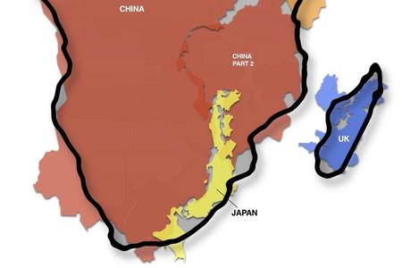 China Sur