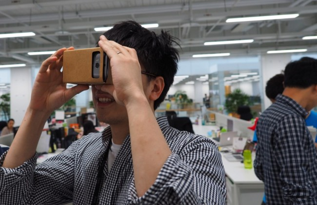Google Chrome quiere que toda la web se pueda ver usando gafas de realidad virtual