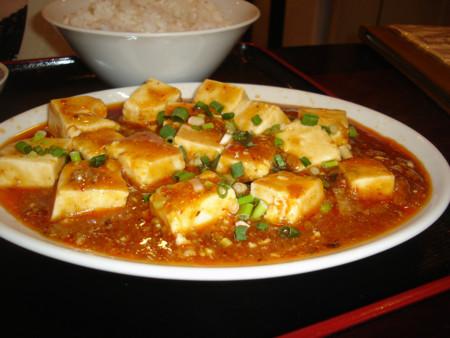 Platillo con tofu