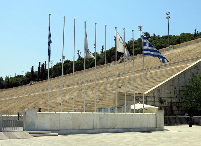 Despues De 8 Anos La Troika Abandona Grecia