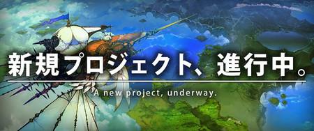 El director de Final Fantasy XIV comienza a poner a punto su próximo proyecto para la nueva generación