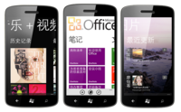 Windows Phone 7.5 llega a China