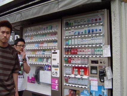 RFID para poder comprar tabaco en Japón