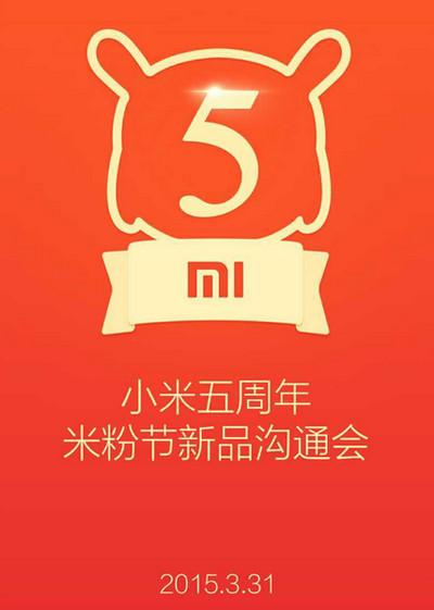Xiaomi Mi 5 Year Anniversary