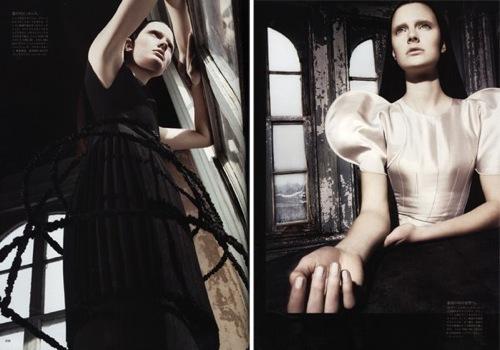Foto de Arquitectura y estilo en la edición japonesa de Vogue (5/6)