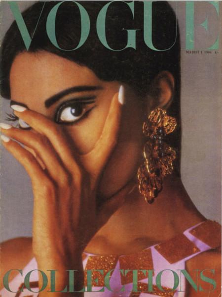 Vogue Donyale Luna