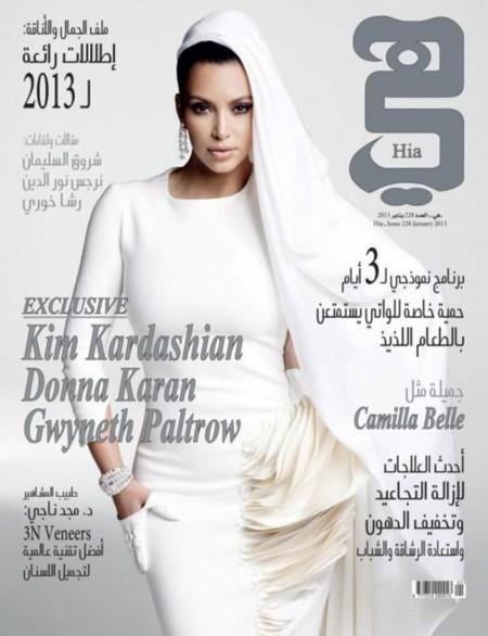 Kim Kardashian Pose Pour Le Magazine Hia