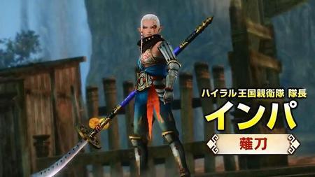 Impa y su lanza son mostrados en Hyrule Warriors