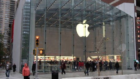 Apple Store Nueva York