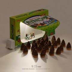 Foto 3 de 10 de la galería miniature-calendar en Trendencias Lifestyle