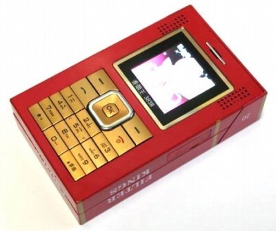 Teléfono móvil que guarda cigarrillos