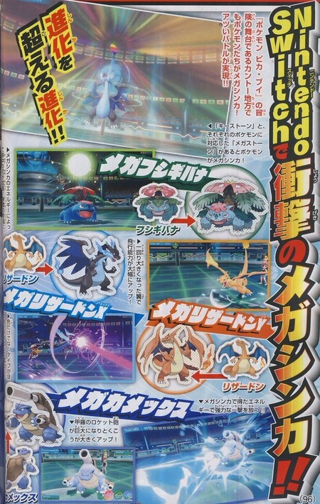 Pokemon Let S Go Megaevoluciones