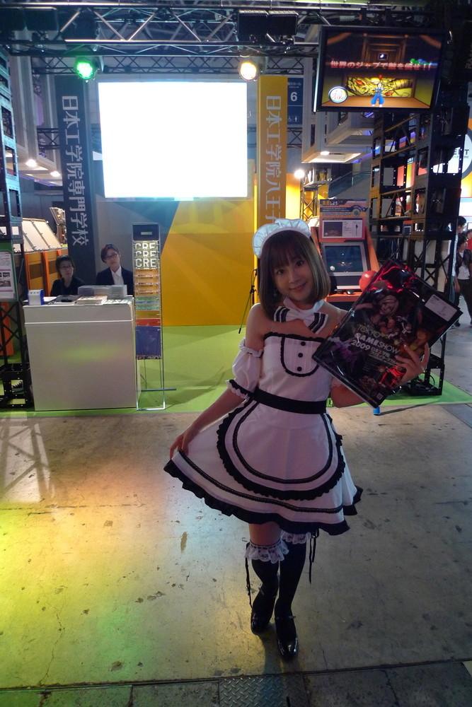 Foto de Chicas del Tokyo Game Show 2009 (14/28)