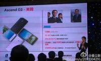 Huawei Ascend D2, preparando el asalto a las 5 pulgadas