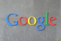 Cinco claves sobre la nueva responsable de las finanzas de Google