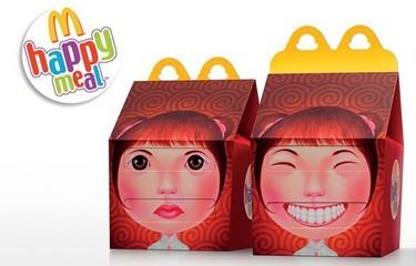 McDonald's da un paso hacia la eliminación de sus juguetes sexistas